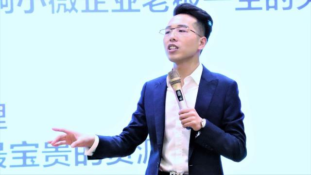 新生代韩鹤之老师分享如何对门店融资