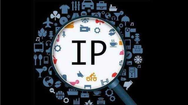 王小博:<em>企业</em>如何进行网红<em>品牌</em>IP<em>塑造</em>?