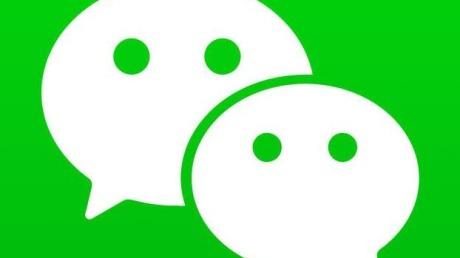 微信内测商家社群帮线下门店粉丝群导流