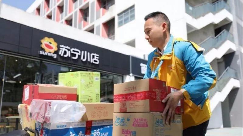 """""""五四""""百年,透视中国企业的自信从哪儿来?"""