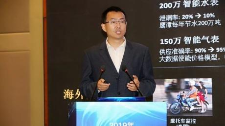 华为张海:NB-IoT是5G先行者,业务上量引爆点已来