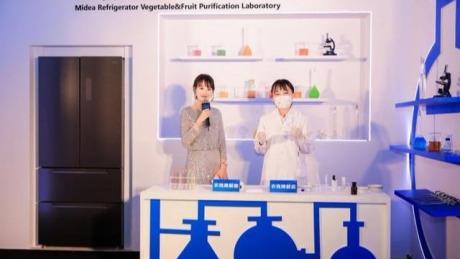 美的冰箱创下全球第一  新技术引欧美高度关注