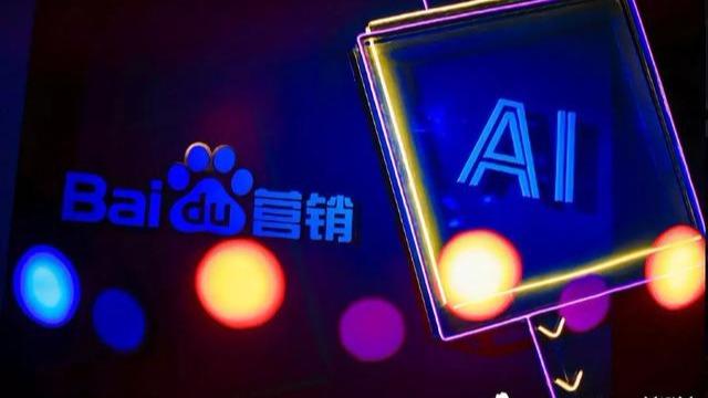 """百度""""牵手""""艾菲奖:广告奖搭档AI营销成热门CP"""