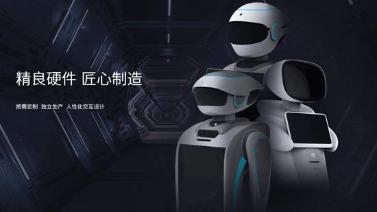 中国<em>服务机器人市场</em>怎么样?机器人公司排名