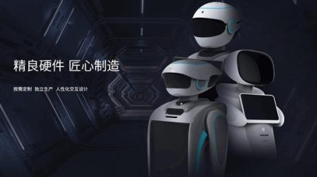 2020年,服务机器人产业会有哪些新变化?小笨智能为您介绍