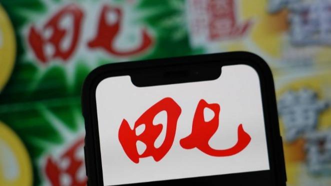 70多年历史的老品牌,田七牙膏倒掉背后:一个东北生意人的故事!