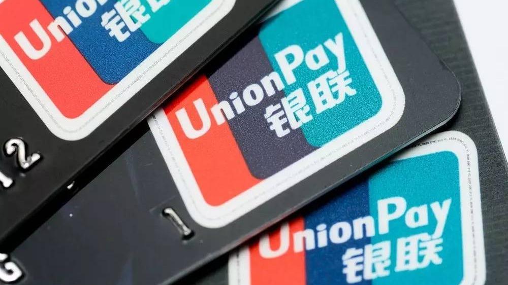 北京市区公交全线支持银联<em>移动支付</em>乘车