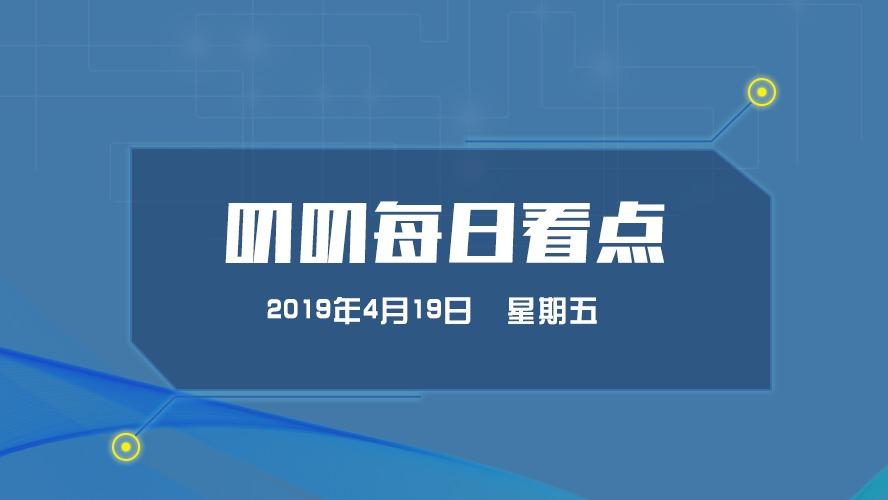 【叨叨看点】中国政府看重区块链技术,对数字货币持消极态度