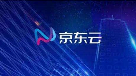 赋能产业升级,京东云成城市数字经济合伙人