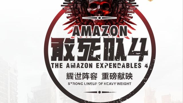 《Amazon敢死队4》第四季宣传片
