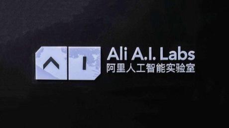 骚扰电话乱象背后:AI企业放鬼、A.I.Labs收妖