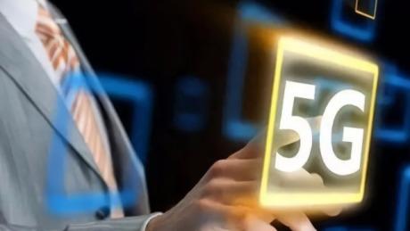 5G还没商用,6G就要来了?专家:再等10年!
