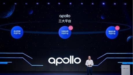 变革车联网行业,百度Apollo智能车联给出了三个数学思想