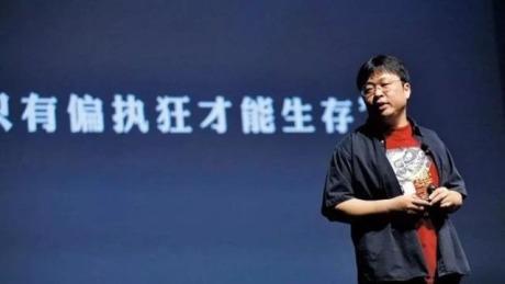 理想主义者罗永浩倒在2019