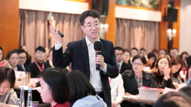 刘宝红-供应链管理系列精品课程