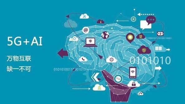 互联网、物联网、云计算、大数据、人工智能、5G、边缘计算,全都蒙圈了!