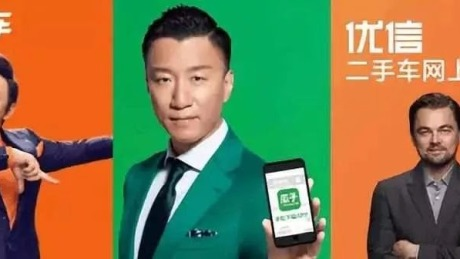 58投资优信,姚劲波又要对立杨浩涌?