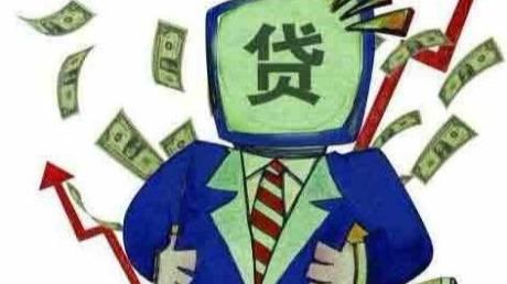 重金投资的网贷平台跑路了,你的回款多久有消息?