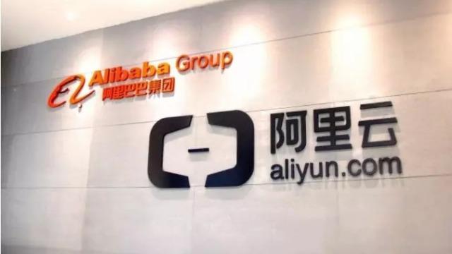 牛!阿里云位居中国金融云市场第一
