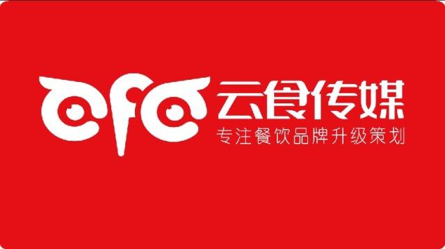 【要火的大师课】李倩的品牌生长课精选内容-北京