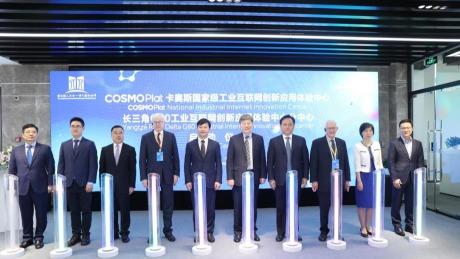 赋能长三角 海尔COSMOPlat再造中国工业互联网领域新样本