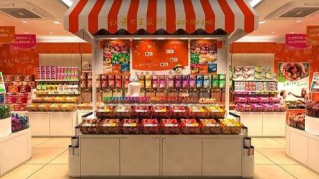 新零售撞上消费升级,什么才是休闲零食玩家发力的正确姿态?