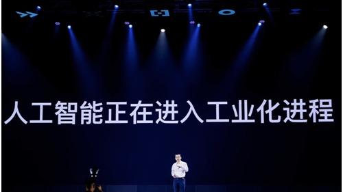 """2019百度云智峰会:""""AI工业化智能公式""""首亮相"""