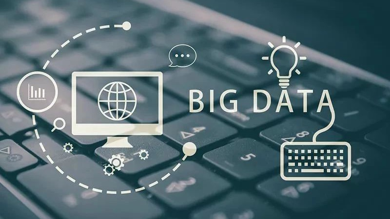 数据管理的新大陆