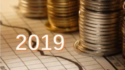 2018年山东区域风险分析和2019年展业机会研究报告