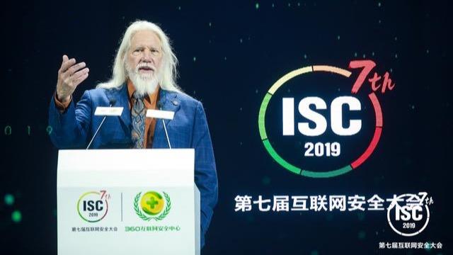 图灵奖得主亮相ISC2019,谈严峻挑战下网络安全技术的发展