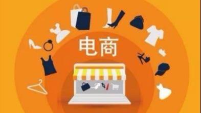 江湖老刘:社交电商时代,企业主们如何玩转私域流量?