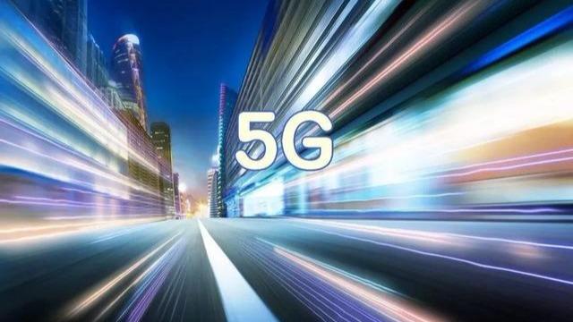 比快更快的<em>5G</em>,将带给我们<em>什么</em>样的未来?