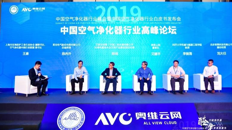 中国空气净化器行业白皮书披露:市场下跌两成,除甲醛净化走高