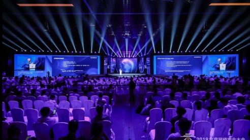 2019北京网络安全大会开幕, 聚焦全球网络风险