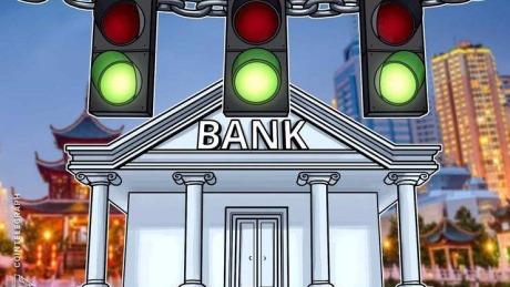 银行业步入区块链应用深水区,继摩根大通之后,一大波要发币的银行在路上……