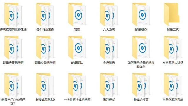微课堂U盘全套录音课程全球首发 《免费体验3节》