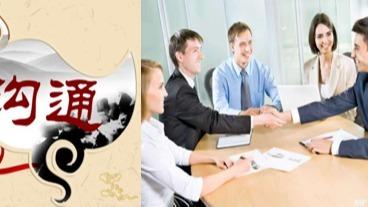 《共情式销售沟通与金牌客服技巧》