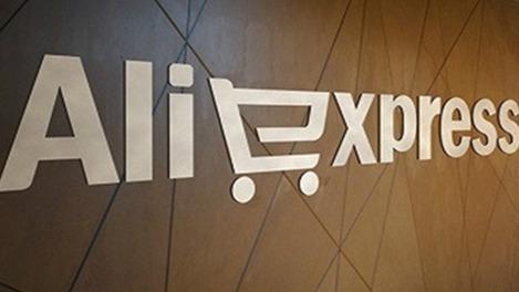 速卖通Aliexpress总裁班