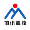 上海协讯软件有限公司