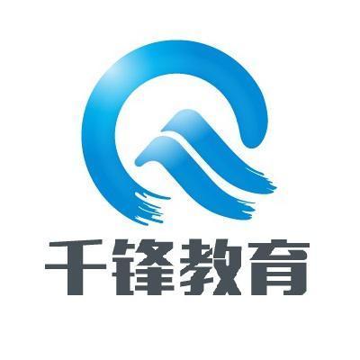 千锋深圳IT培训
