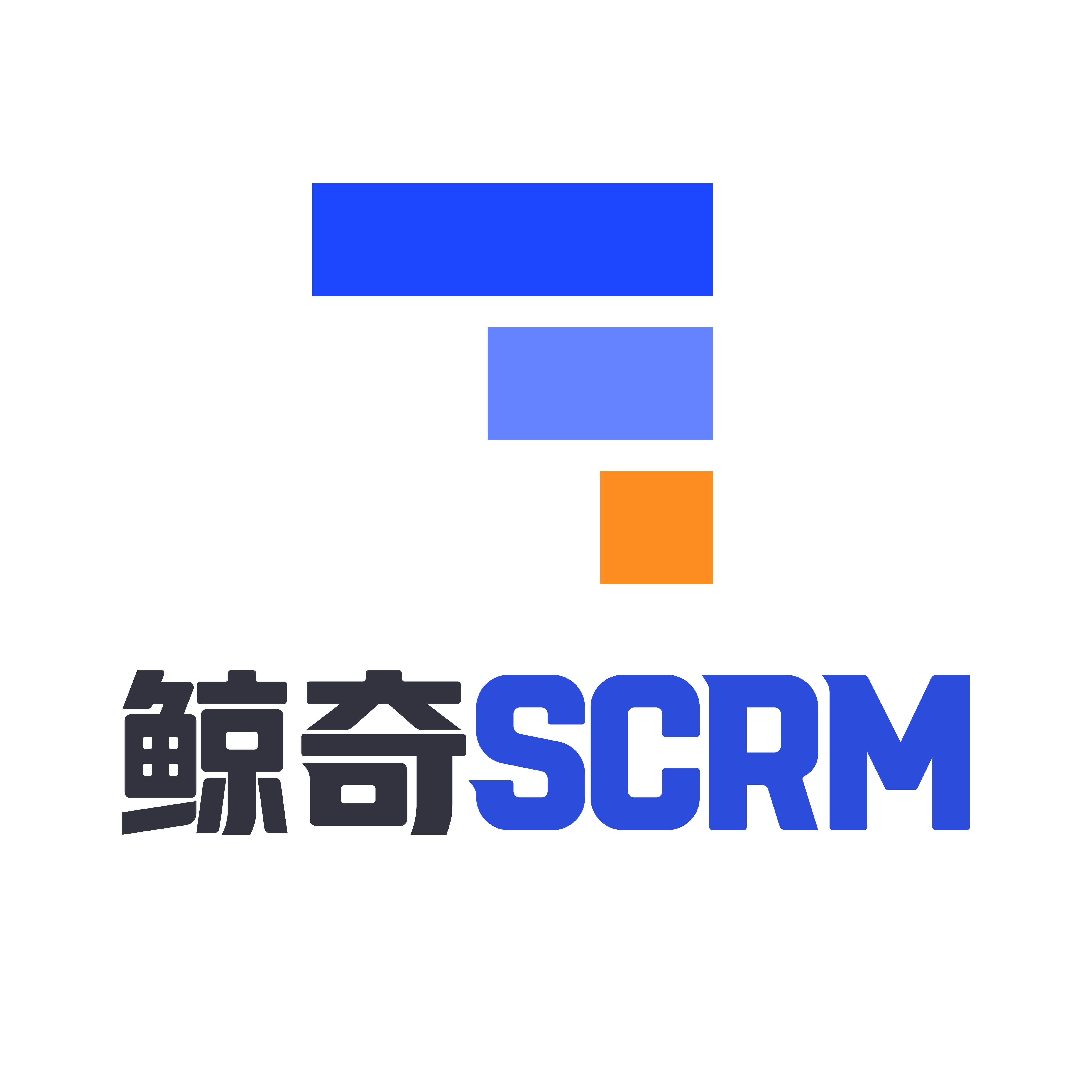 鲸奇SCRM