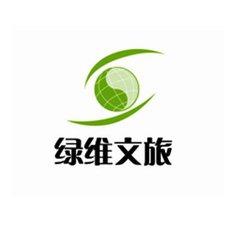 绿维文旅新知店