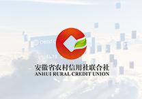 安徽省农信社