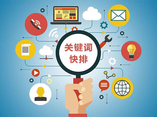 现在哪款浏览器好用_2020年提高您网站排名的站内SEO技巧_SEO,渠道推广,市场营销,职能 ...
