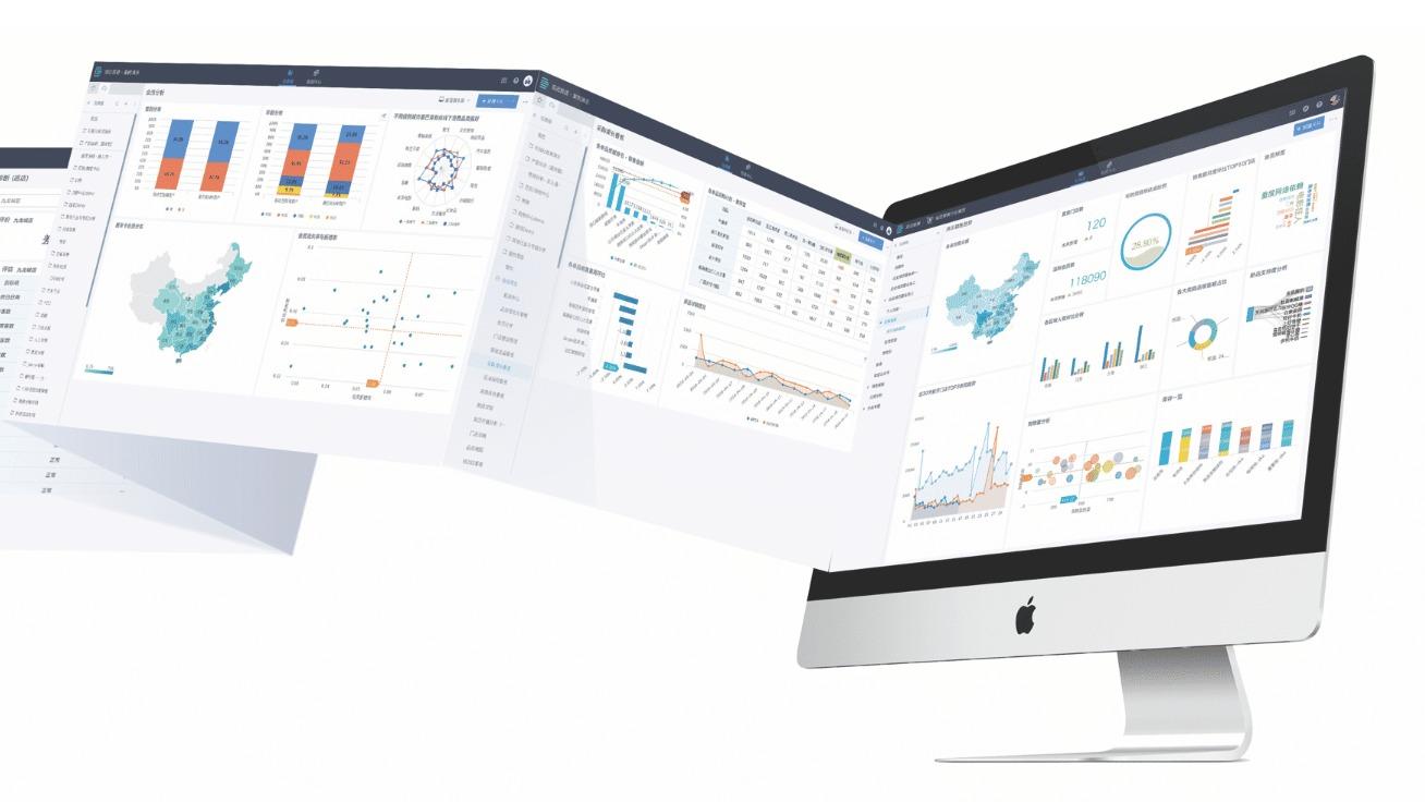 新一代AI+BI智能分析解决方案