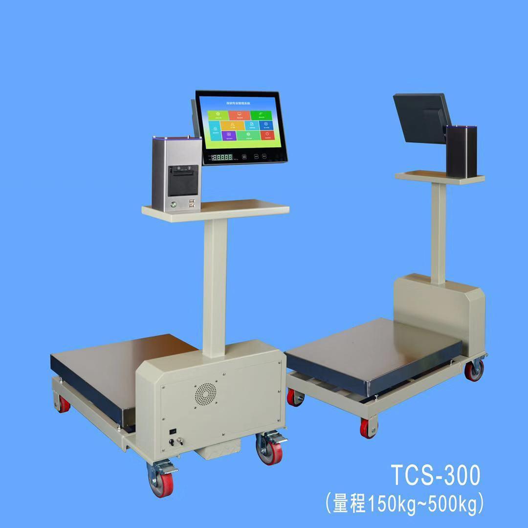 海成恒达TCS-300 触摸地秤