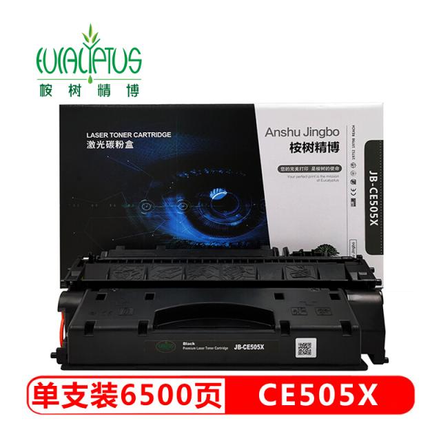 桉树精博 JB-CE505X大容量环保硒鼓