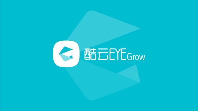 """""""酷云EYE Grow""""全媒体营销决策平台"""
