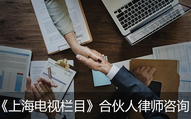 知信律师事务所——合伙人律师咨询+免费预判