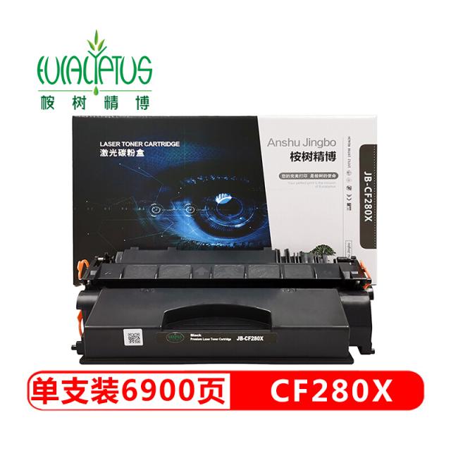 桉树精博 JB-CF280X硒鼓